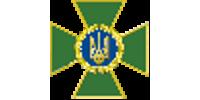 Клинический госпиталь Государственной пограничной службы Украины