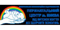 Перинатальный центр Киева